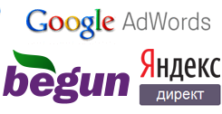 Контекстная реклама Google AdWords, Яндекс Директ и Бегун