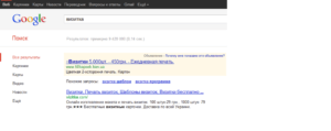 Выбор домена для сайта - vizitka 1 300x119