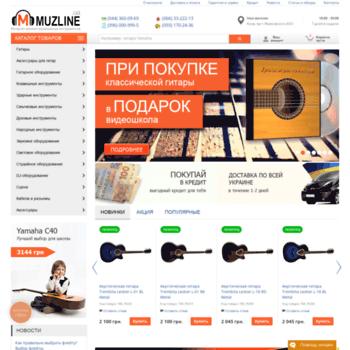 Магазин музыкальных инструментов Музлайн