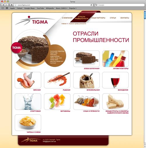 Сайт «Tigma»