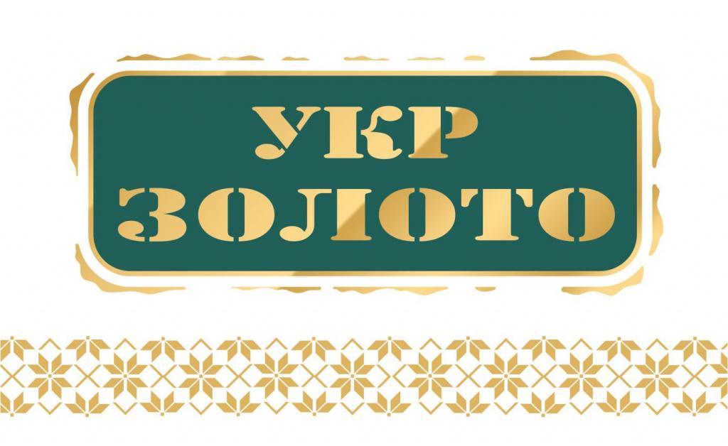 "Ювелирный гипермаркет ""УкрЗолото"" + 400% Трафика - ukrzoloto"